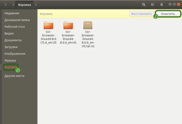 Зачистка корзины на операционной системе Linux