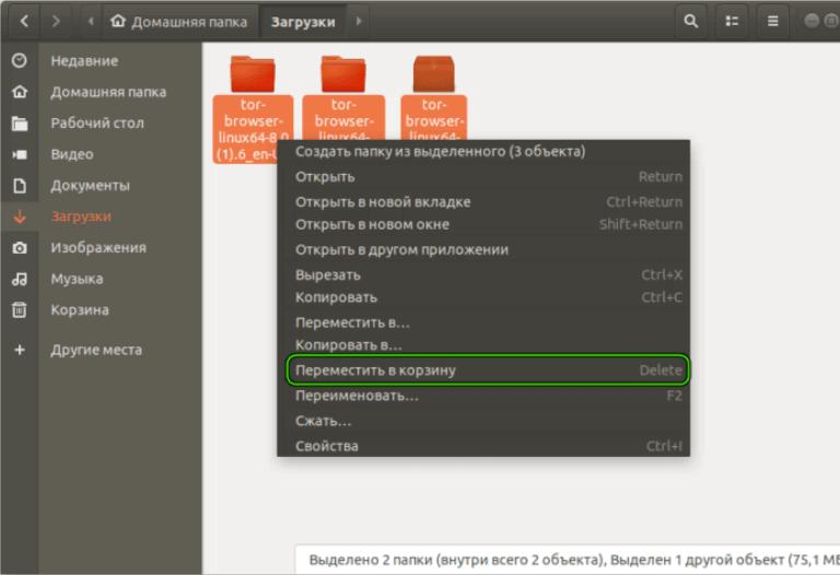 Удаление браузера Тор через Диспетчер задач