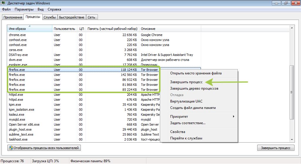 Остановка процессов Tor Browser в диспетчере задач