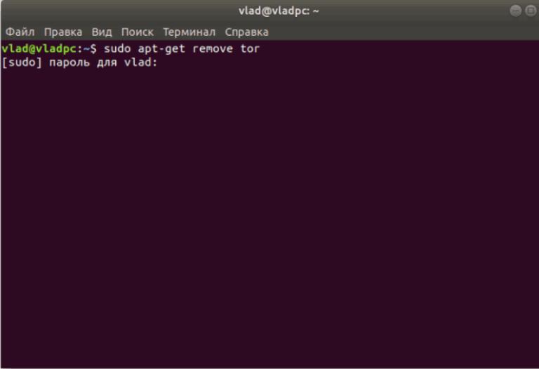 Удаление браузера Тор через консоль